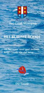 Het blauwe boekje Cover